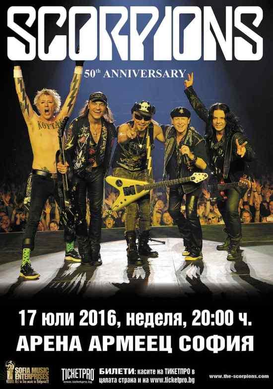 ScorpionsTour