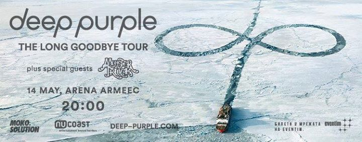 "Concert Overview: DEEP PURPLE's ""The Long Goodbye Tour"" Concert in Sofia, Bulgaria (14/05/2017)"