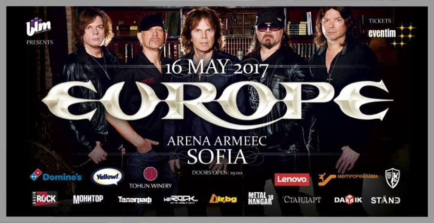 europe promo bulgaria