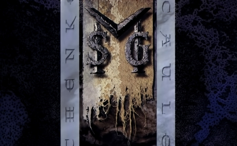 "Album Recommendations: McAuley Schenker Group – ""M.S.G"" (1992)"
