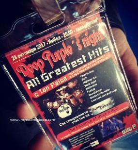 backstage pass - ian paice yambol