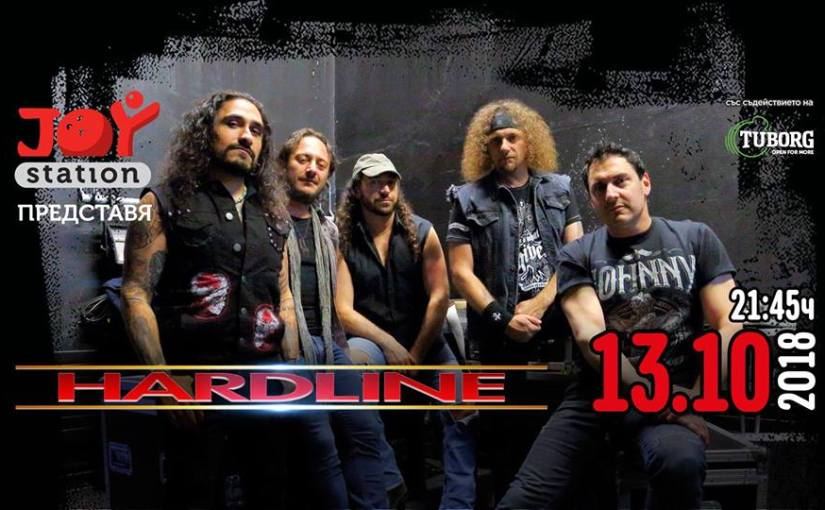 Concert Experience: HARDLINE's First Concert in Bulgaria (13/10/2018)